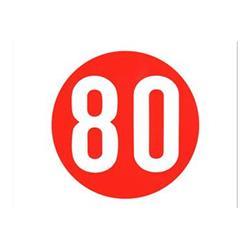 8000000828095 - Vespa sticker 80 km / h 60s (diam.12mm)